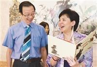 外語學院教師著作聯展