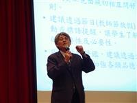 【教學與行政革新特刊】激發心靈潛能 形塑卓越品德