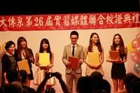 大傳系媒體畢業授證