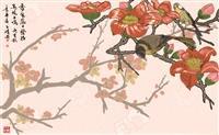 e筆書畫展 :好鳥枝上鳴