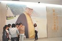 李奇茂美術館 山東開幕
