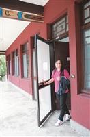 宮燈教室安裝紗窗