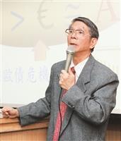 【淡江學術圈】學術研究團隊專題報導─經世濟民實踐家 麥朝成