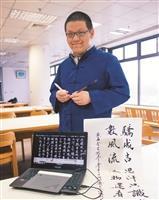 【校園話題人物】中文三莊棋誠 躍動筆墨間 戀練書法
