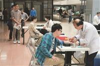 落實OHSAS 實驗室281人健檢