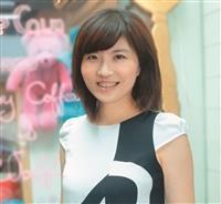 本校法文系校友黃惠玲回饋200萬感念母校