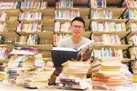 淡江人的大幸運 五星級圖書館