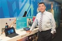 卓爾不群-水利工程學系(現水環系)校友、台灣微軟總經理邵光華