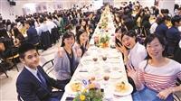 蘭陽校園師生體驗全英語新聲宴