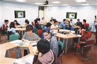 TA培訓 洪英正教互動設計