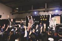 詞創社 逾200人支持本土獨立樂團