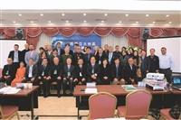 15國未來學者 研討亞太轉變
