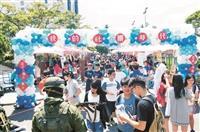 社團博覽會 海報街搶搶滾