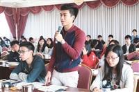 班代表座談會130師生雙向溝通