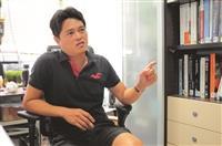 葉炳宏 科技發展與生活結合 活用奈米材料