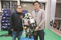 TKU第十代人型機器人亮相