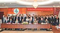 13國青年領袖聚淡江 論全球議題