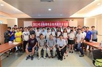 皖台物聯網中心在滁州學院掛牌