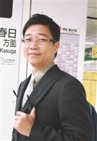 104學年度新任二級主管-產業經濟學系系主任李順發