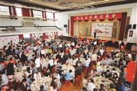 校友聯誼餐會62桌歡聚 逾600校友敘齊慶賀