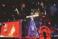 耶誕樹點燈閃耀校園