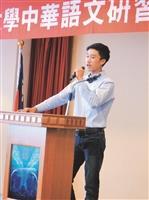 外國人競說流利華語