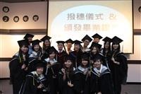 2014本校各系所自辦畢業典禮實錄