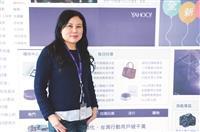 Yahoo奇摩行銷暨公共關係部副總經理歐玫瑛 公關先驅 實踐CSR一把罩