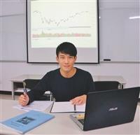 【社團大聲公】淡江財富管理實務研習社