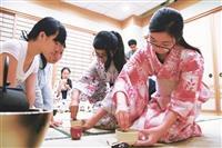 日研社 分享「水屋」準備工作