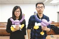 活化社團課程氣球社垃圾鴿好吸睛
