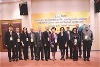 3國際研討會諾貝爾得主蒞校