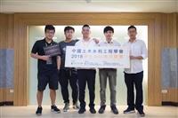 2018學生BIM應用競賽 土木系團隊掄元