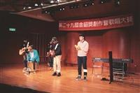 金韶獎創作歌唱大賽 5/5 決戰