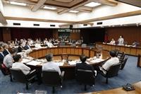 第161次行政會議