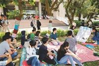 世界閱讀日4/23 日本主題展食光記憶