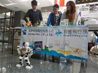 鍾靈化學創意競賽 建中方東華連獲兩年金牌