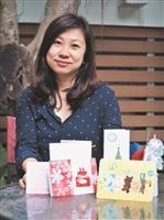105學年度教學特優教師資圖系副教授賴玲玲因材施教挑戰自己