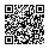 107校務滿意度調查系統網站