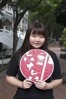 66校慶專題:來自淡江人的祝福與期許