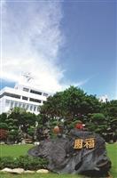 新鮮人手冊帶你遊淡江-淡水校園