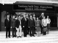 歐研所邀請德國國會社民黨國會議員團蒞校,於2009年2月19日與歐研所教授座談。(圖�歐研所提供)