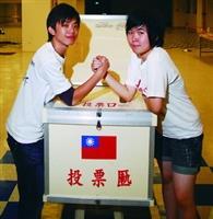連御豪(左)、陳頤華(右)當選本屆學生會正、副會長,將攜手為淡江同學服務。(攝影�黃士航)