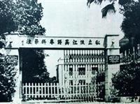 英專城區部在台北市博愛路校舍的大門,現已走入歷史。(本報資料照片、曾煥元翻拍)