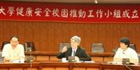 淡水鎮鎮長蔡葉偉(左一)、行政副校長高柏園(左二)、建築系副教授鄭晃二(左三),在健康安全校園工作小組成立大會中,討論各項推動工作。(圖�涂嘉翔)