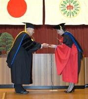 校長張家宜獲日本城西大學名譽博士