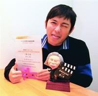 攝影�林奕宏