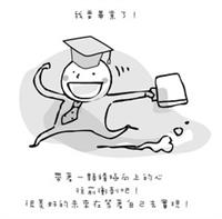 圖�洪翎凱
