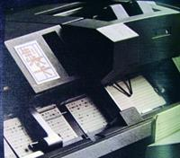 前十屆的資工人,可都是用這台「製卡機」才能完成「寫程式」的步驟喔!