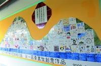 「畢業話塗牆」是學長姐的蘭陽生活記憶,現在換你來創造美好的記憶囉。